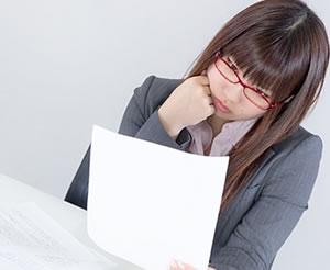 書類を見つめる女性