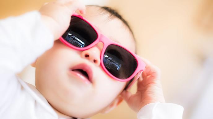 赤ちゃんにかけられたサングラス