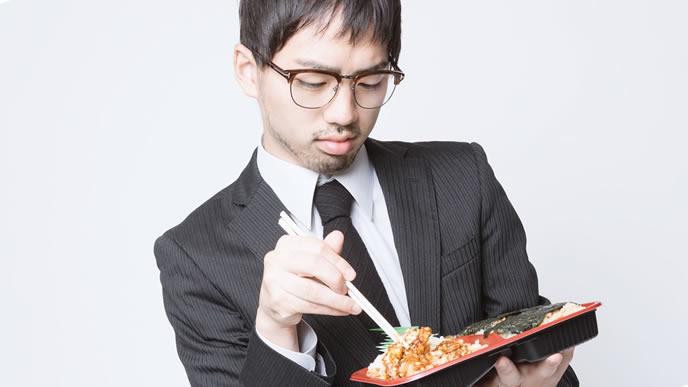 業務中に弁当を食べるゆとり社員