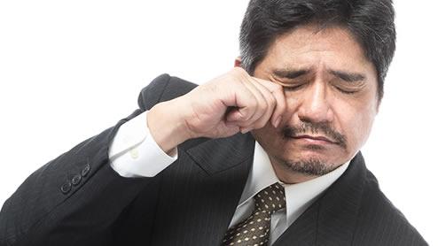 【職場の人間関係】悩みやストレスの対処法