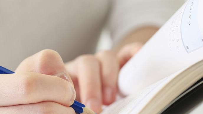 試験に向けて勉強中