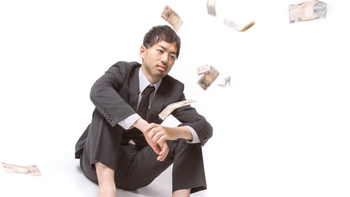 お金がないブラック企業の社員