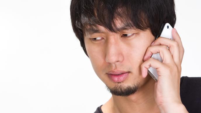 折り返し電話したのに留守電だった男性