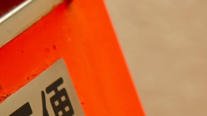 真っ赤な郵便ポスト
