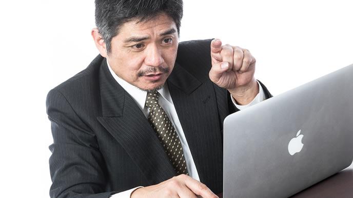 敬語の使い方をネット検索して注意する上司