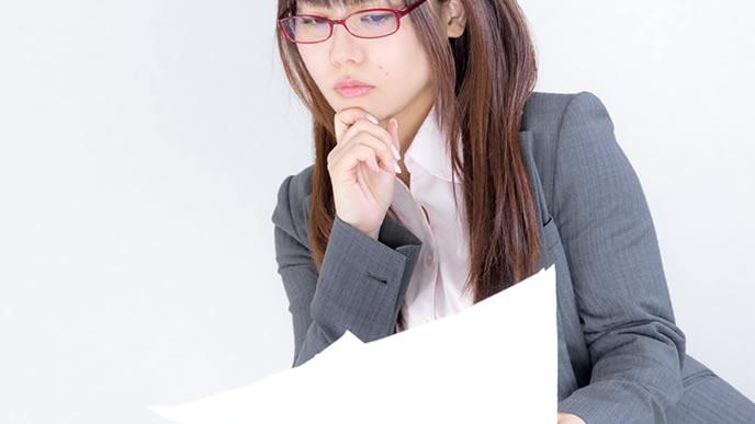 働くことについて調べている女性