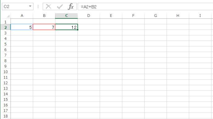 エクセルを使ったセル同士の足し算