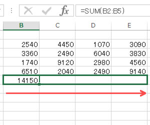 SUMの縦の計算方法
