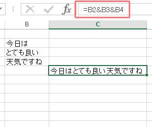 数式を使った改行の方法