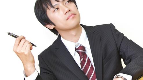 履歴書作成に使うボールペンの選び方