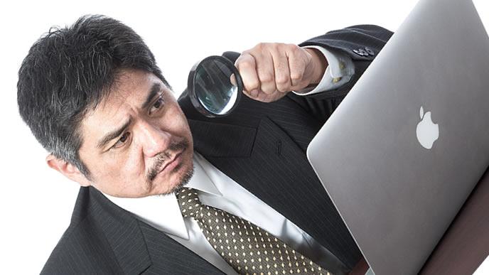 退職願をパソコンで作る場合の方法を調べている人