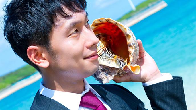 貝で連絡を取り合うゆるい会社員