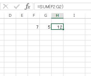 SUM関数では合計値がでてしまう例