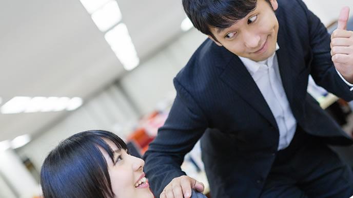 上司に付きまとわれる人間関係が嫌な女性