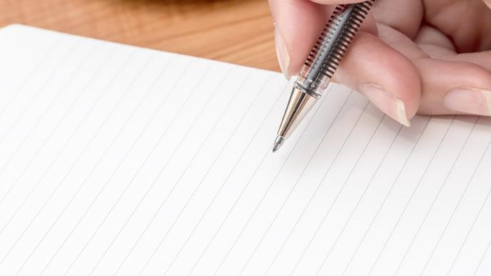 職場の人間関係を書かれるノート