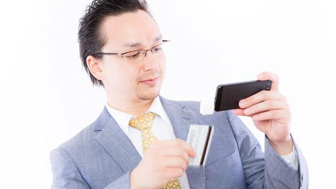 カードで毎月の固定費を支払う男性