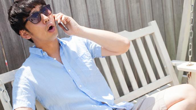 電話で面接結果を知らされた男性