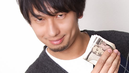 30代の平均貯金額と中央値・具体的な貯蓄方法
