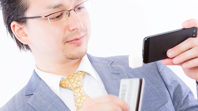 クレジットカードを確認する男性