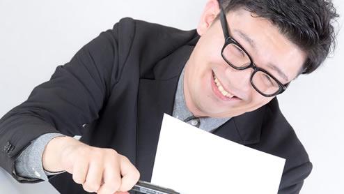 公務員の志望動機に書くべき事と例文