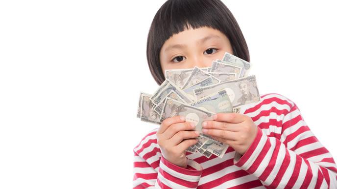 志望理由がお金という現金を見せびらかす小学生