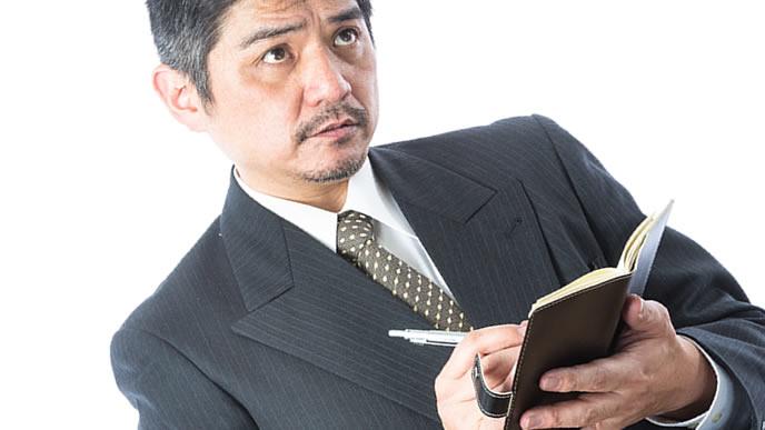 手紙のマナーを学習する男性
