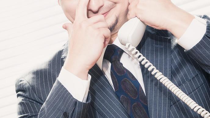 電話で契約を取り付けたやり手社員