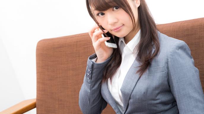 恋愛よりも仕事を優先する女性