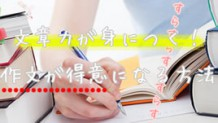 161205_employment-composition2