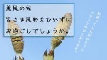 161209_jiko-march2