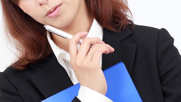 試用期間でクビになり再就職を目指す女性