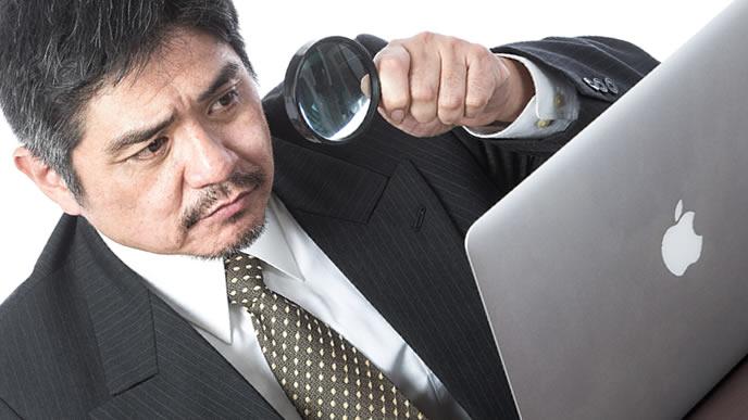退職の書類について調べる男性