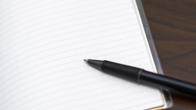 履歴書に書く文章を練習するためのメモ