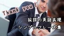 170208_thankyou-english2