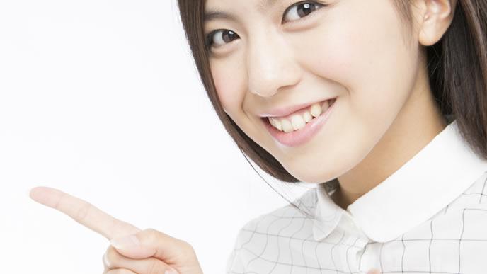 給付期間延長の注意点を伝える女性