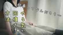 170228_work-yaruki2