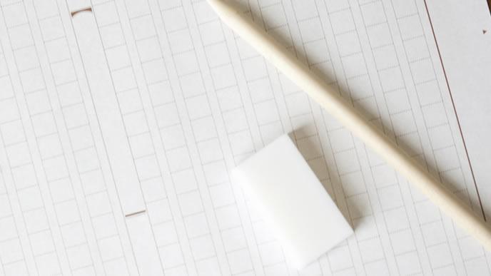 就職試験に使われる作文用紙