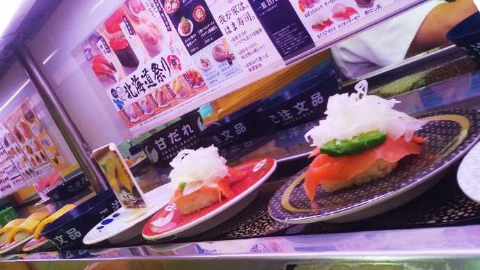 回転寿司のレーン