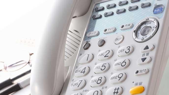 業務用電話機