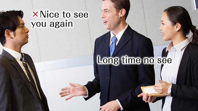 外資系の会社で久しぶりの英語の挨拶を交わす