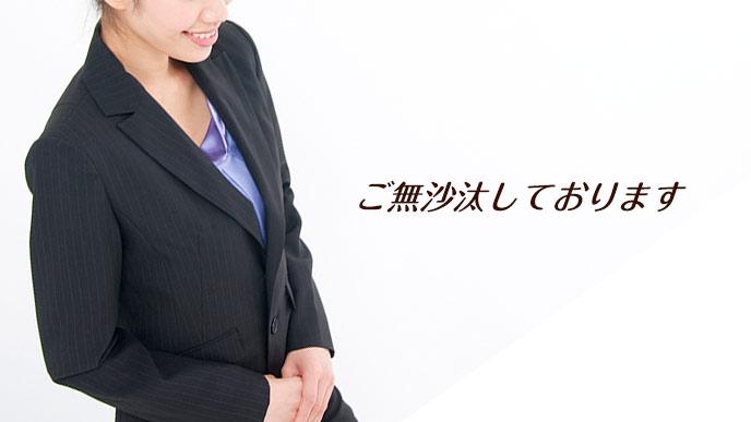 体の前で手を組んで挨拶する女性