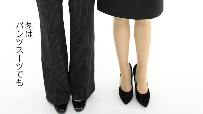 スカートの就活服の隣にパンツスーツの女性がいる