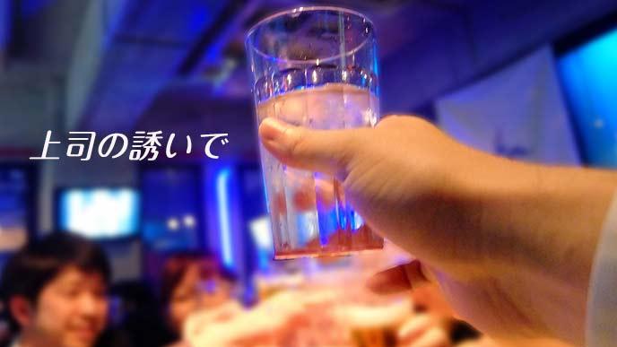 会社の同僚と飲み会