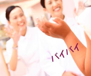 子供に手を振られて笑顔の看護師