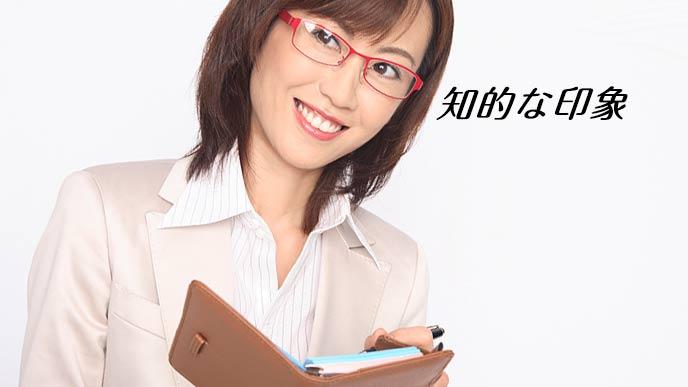 角型眼鏡で知的な印象の女性