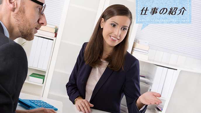仕事を紹介するキャリアコンサルタント