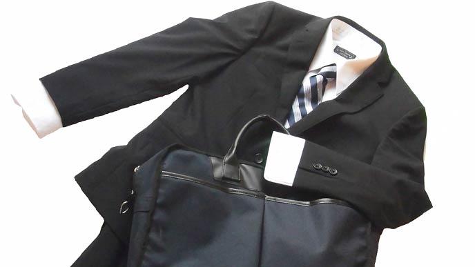 スーツとビジネスバッグ
