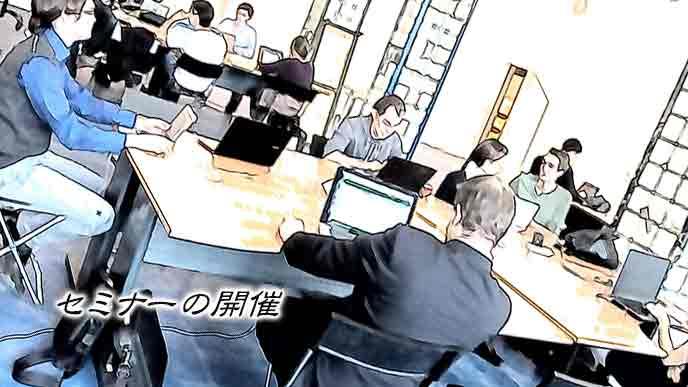 パソコンを使用して勉強会を開催