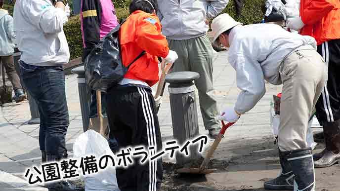ボランティア活動で清掃をする人々
