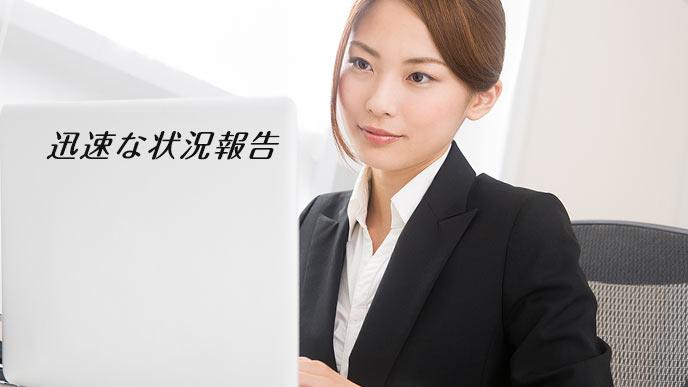 催促メールを見ながら、返事を考える女性社員